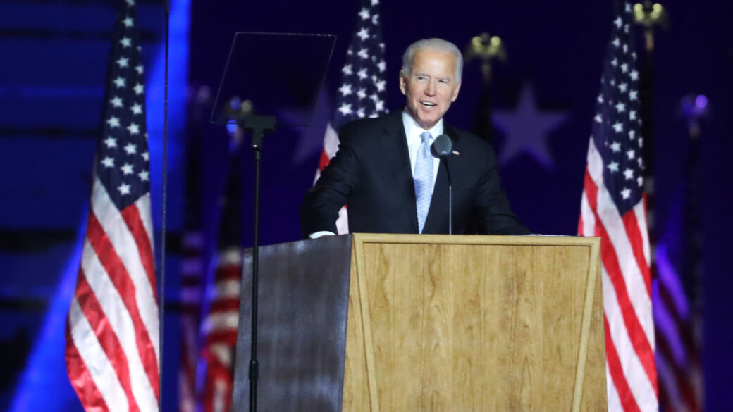 In Victory Speech Joe Biden Promised To Govern With Compassion